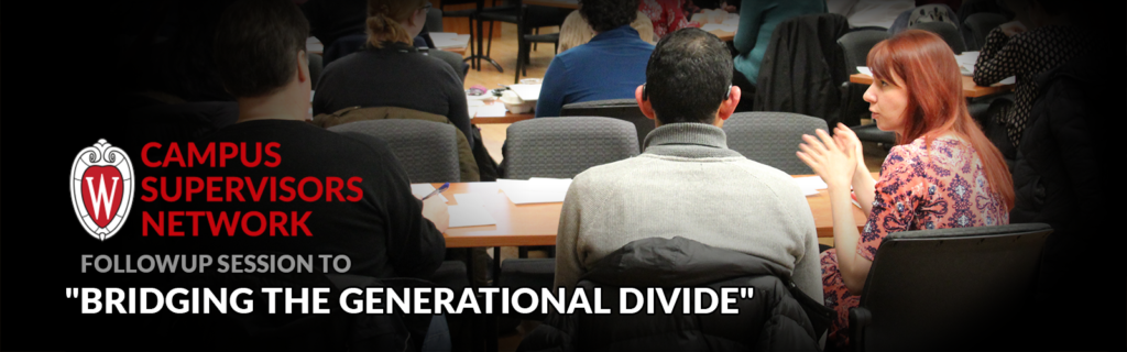 Followup session image for generational differences
